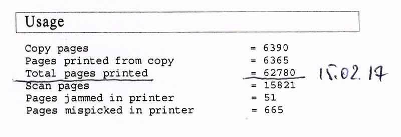Сколько страниц напечатал M1132