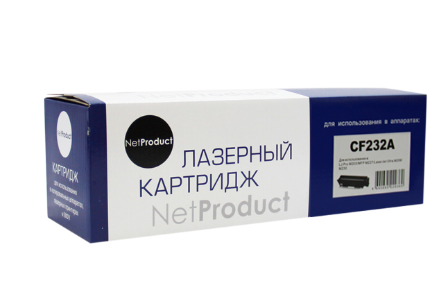 CF232A