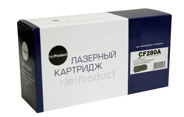 CF280A картридж для M401, M425