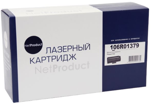 Xerox 3100MFP картридж