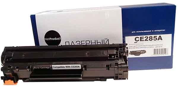 купить лазерный laserjet cs 85a