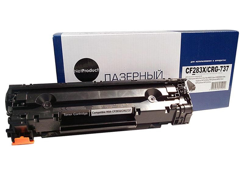 Cartridge 83x