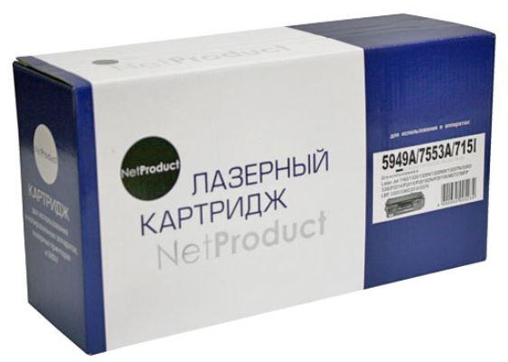 Cartridge HP 53A