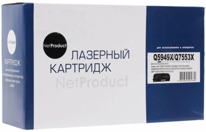Cartridge HP 53X